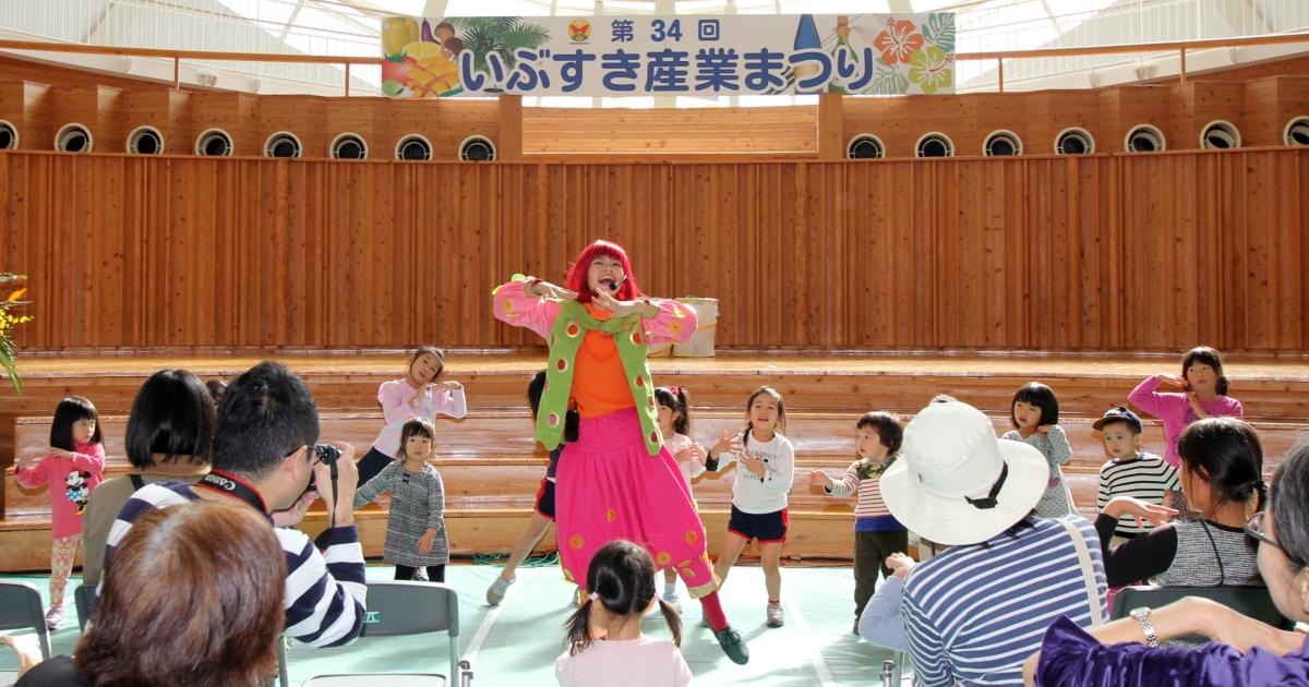 エミリー☆ファミリーコンサート@第34回いぶすき産業まつり