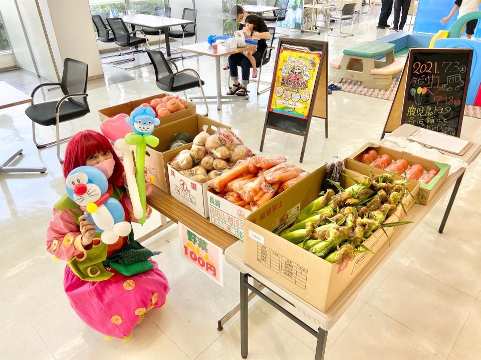 オール100円のお野菜売り場